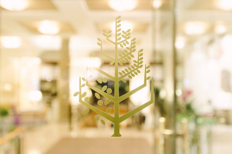 Il logo del Four Season Hotel fotografato da Alessandro Della Savia